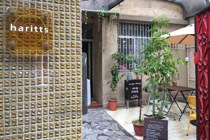 【食記】Haritts Donuts & Coffee.來自日本東京的超好吃甜甜圈 @南京復興站