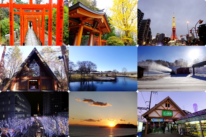 【15 初冬.輕井澤&東京 】- 原來東京也可以玩得很悠哉.五天四夜行程心得分享