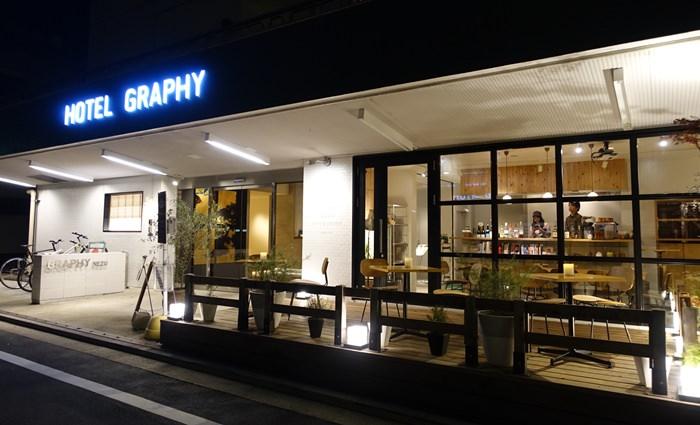 【15 初冬.輕井澤&東京 】- Hotel Graphy Nezu.背包客會喜歡的高級版背包客棧 @上野/根津