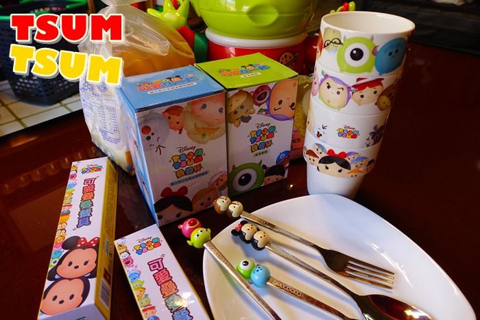 【超商集點】全家 TSUM TSUM第二波.疊疊杯 & 麵包加購疊疊餐具組~可愛又實用