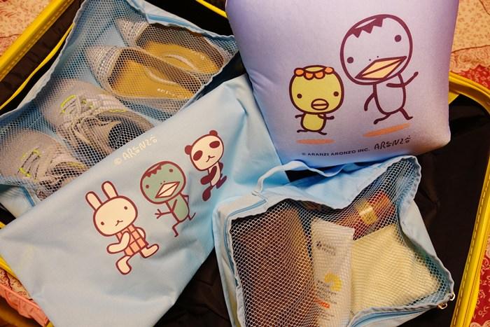 【超商集點】全家 阿朗基玩一下 集點換購第三波.休閒兩用枕&收納袋