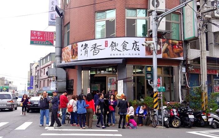 【新竹.關西】- 80年飄香的客家餐館 清香飲食店 & 關西臭豆腐