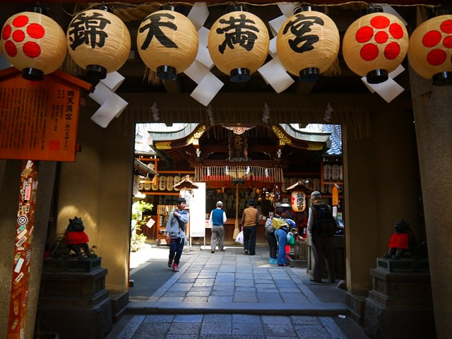 【13 春遊.櫻之關西 】- DAY4 四条河原町錦天滿宮。穿越錦市場來去求學問吧~